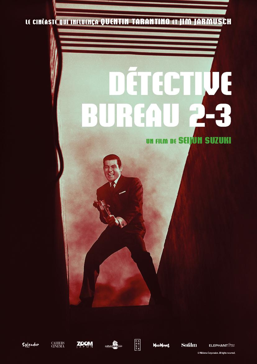 Splendor films catalogue splendor films for Bureau 13 rpg